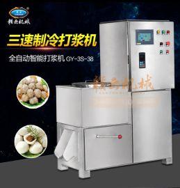 全自动智能打浆机-三速制冷打浆机-潮汕肉丸机-潮汕丸子机