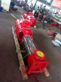 XBD-GDL多级消防泵,立式多级消防泵,立式单吸多级管道式消防泵