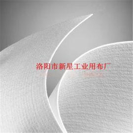 厂家供应 初效 中效 高效空气过滤棉 无纺布 压滤机滤布 除尘布袋