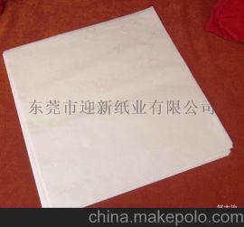 供应国产优质22克高透气白棉纸   小青柑包装白棉纸厂家纸