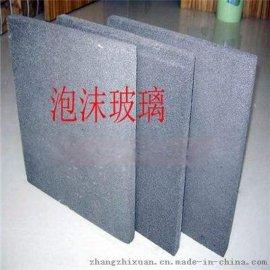 华鑫泡沫玻璃外层保温及施工技术