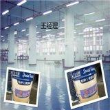 供應wb-6010高氯化聚乙烯(HCPE)管道防腐防鏽油漆