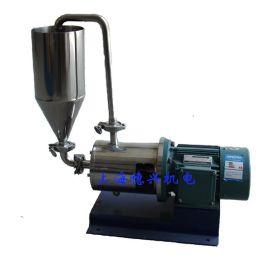 穗兴  单级高剪切乳化泵  实验室乳化泵 高剪切固液混合泵