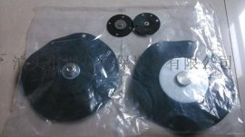 DMF-Y淹没式电磁脉冲阀膜片厂家生产品质保证