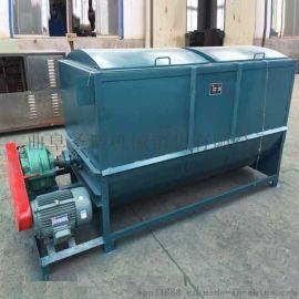 SN-300卧式饲料搅拌机饲料混合机肥料搅拌混合机