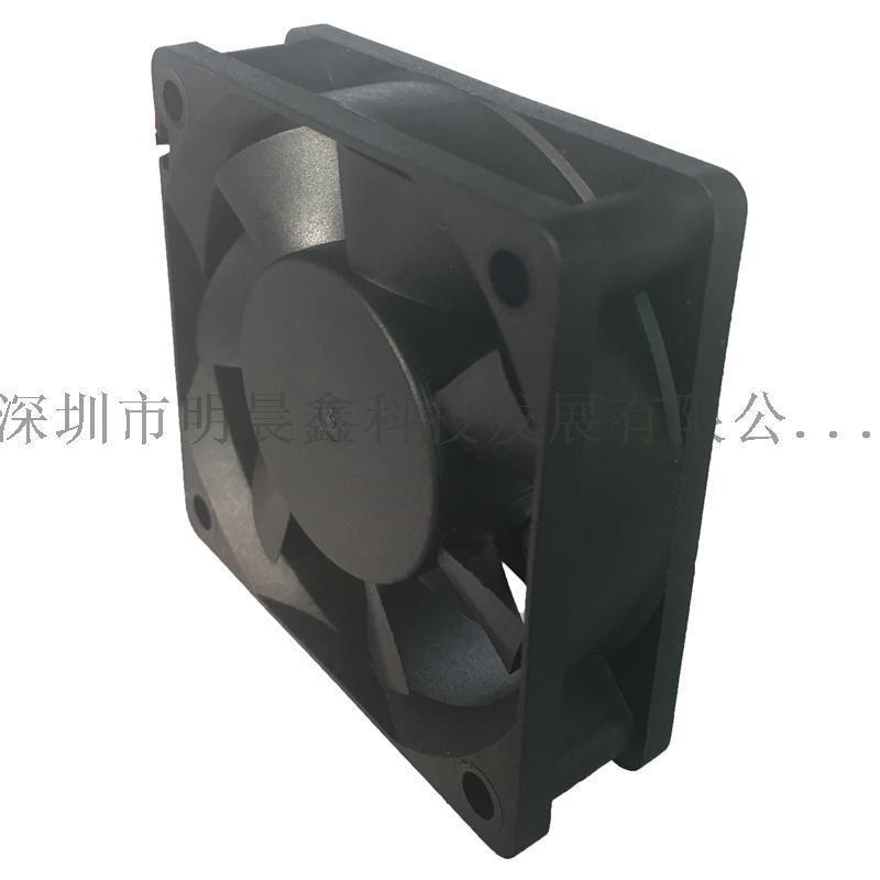 深圳明晨鑫MX6020散熱風扇,直流風扇5V 12V 24V