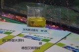 供应除蜡水最好的原料异构醇油酸皂DF-20
