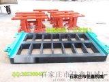 100*200便道磚模具、免燒磚模具河北石家莊生產廠家