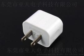 电子产品充电器 USB电源适配器 5v1a适配器