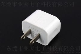 電子產品充電器 USB電源適配器 5v1a適配器