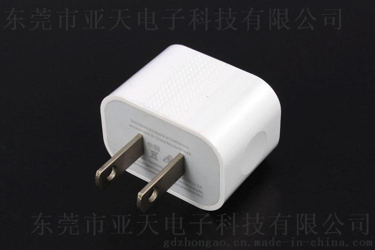CCC认证USB电源适配器 5v1a适配器