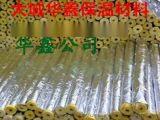 华鑫玻璃棉卷毡和玻璃棉特点应用保温强度