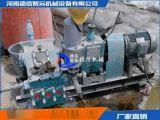 BW160注浆泵详细参数