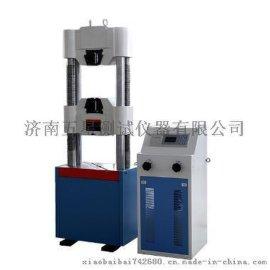 WES-300B数显式电子万能试验机济南厂家