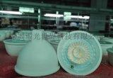 LED灯杯COB射灯12v2220VE27GU10/5.3MR16插脚3W5W节能灯泡