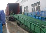 广东移动式登车桥厂家 广东叉车装卸货升降台 广东货站货物装卸台