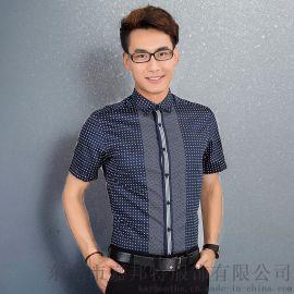 夏季新款男士短袖衬衫修身型商务衬衣韩版寸衫青年纯棉休闲免烫洗