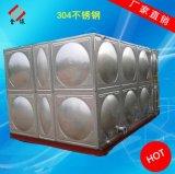 【廠家供應】304不鏽鋼家用生活消防方形 保溫水箱 無負壓給水設備