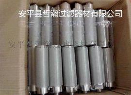 304不锈钢烧结网滤芯过滤芯