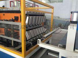 PVC+ASA塑料合成树脂瓦生产线