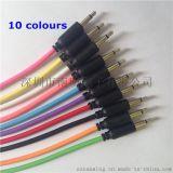 3.5音频线 公对公线材 纯铜3.5对录线 3.5mm通用 AUX音频线