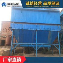 专业生产工业袋式除尘器 脉冲布袋除尘器河北供应商