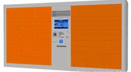 批发定制智能存包柜 快递柜 电子存包柜感应柜智能柜保险柜