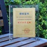 水晶授权牌加盟牌定做 经销商证书   K9水晶授权牌 奖牌 水晶荣誉证书来图定制