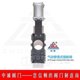 供应中诚SCZ673F气动长杆平板闸阀
