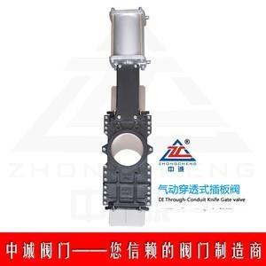 供應中誠SCZ673F氣動長杆平板閘閥