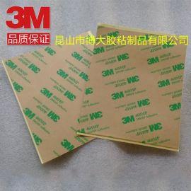 3M468双面胶