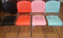 塑钢会议椅图片,广东鸿美佳厂家专业批发塑钢会议椅