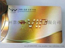会员ID卡制作,广州ic卡公司,杭州宜家会员卡