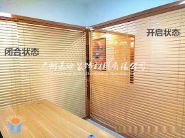 厂家专业定制 铝合金百叶 shutter