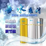 欧必特空气能善水系列1.5P200L热泵热水器