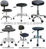 防靜電椅 訊諾防靜電工作椅子