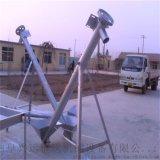 绞龙式递料提升机 石粉螺旋提升机y2