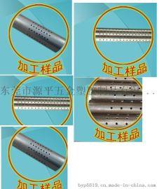 数控钻孔机加工各类塑料管材钻孔