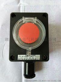 BZA8060-A1急停防爆控制按钮