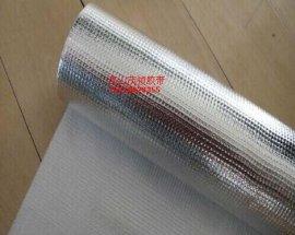 方格铝箔胶带 网格铝箔布胶带
