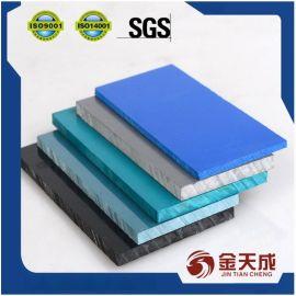 PVC板厂家 定制生产 塑料工程板