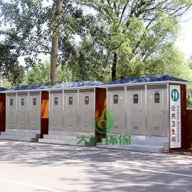 供应【移动厕所】【环保厕所】可租赁 联系电话:13333056130