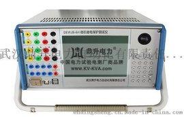 DEWJB-6H六相微机继电保护测试仪