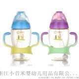 蘋果熊奶瓶廠家 新生兒寬口嬰兒奶瓶 防摔PPSU寶寶奶瓶批發 300mL