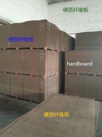 hardboard  1220*2440 硬质纤维板
