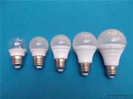 无频闪7wLED bulb lamp灯泡家用3w10w5wLED球泡灯厂家