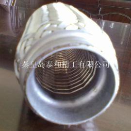 51*130mm汽车排气挠性管