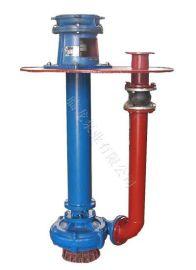 临龙离心式液下泥浆泵