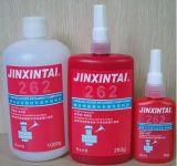 金鑫泰2系列厌氧胶(螺纹锁固剂)缺氧胶