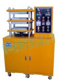 锡华橡胶硫化机